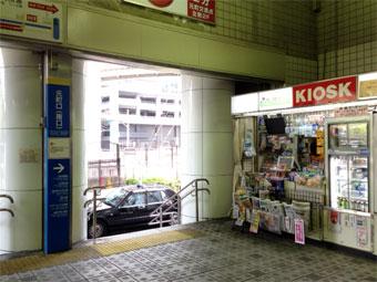 「石川町駅」元町口(南口)