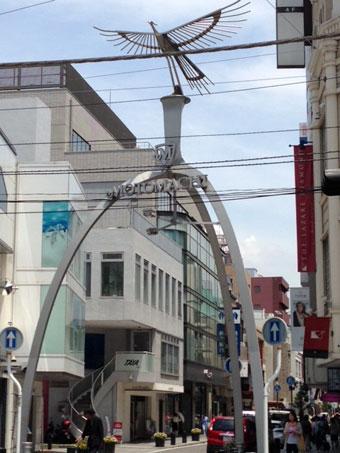 元町の交差点